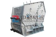Milling plant,  impact crusher crush Minerals Materials!